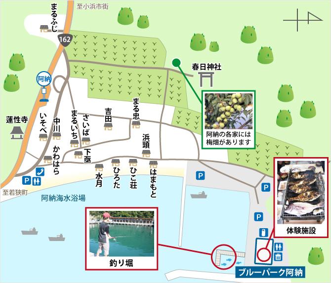 阿納の民宿地図